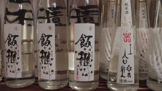 nishiki130219kidoairakup.JPG