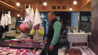nishiki130226daimarup.JPG